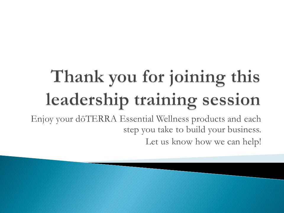 Thank you for joining this leadership training session