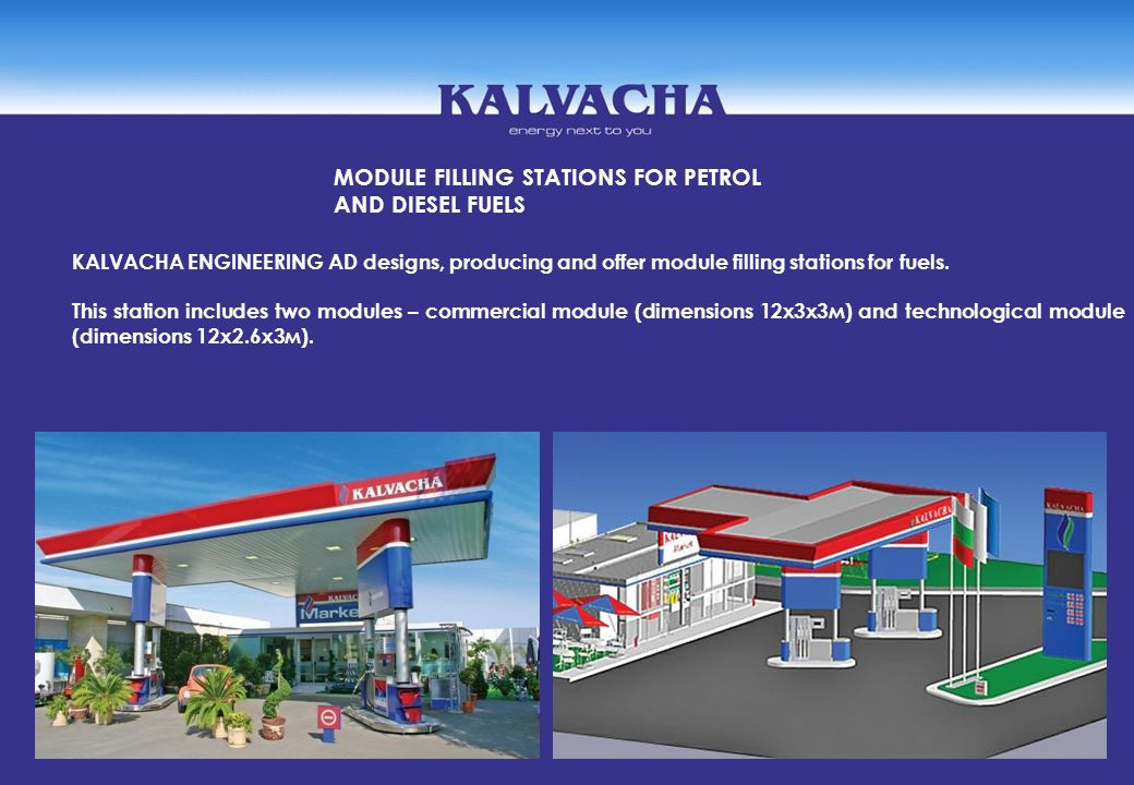 MODULE FILLING STATIONS FOR PETROL AND DIESEL FUELS