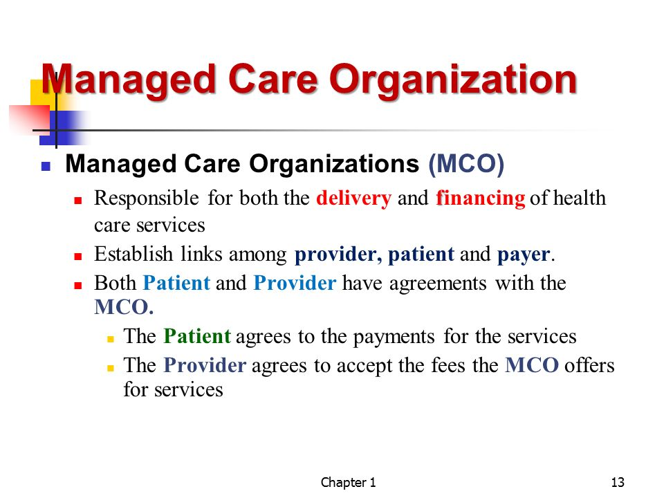 managed care The managed care health system is the united states system of health insurance including hmo, ppo, and pos health insurance plan designs.
