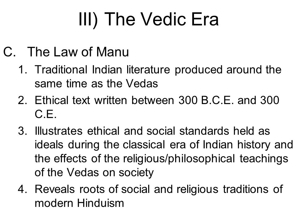 Manusmriti the Laws of Manu - Introduction