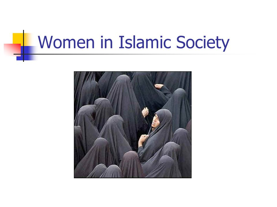 women in the islamic society