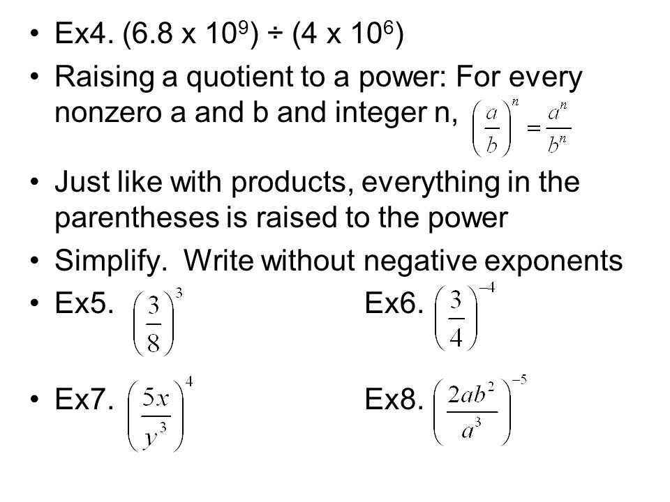 Write as a quotient of two integers