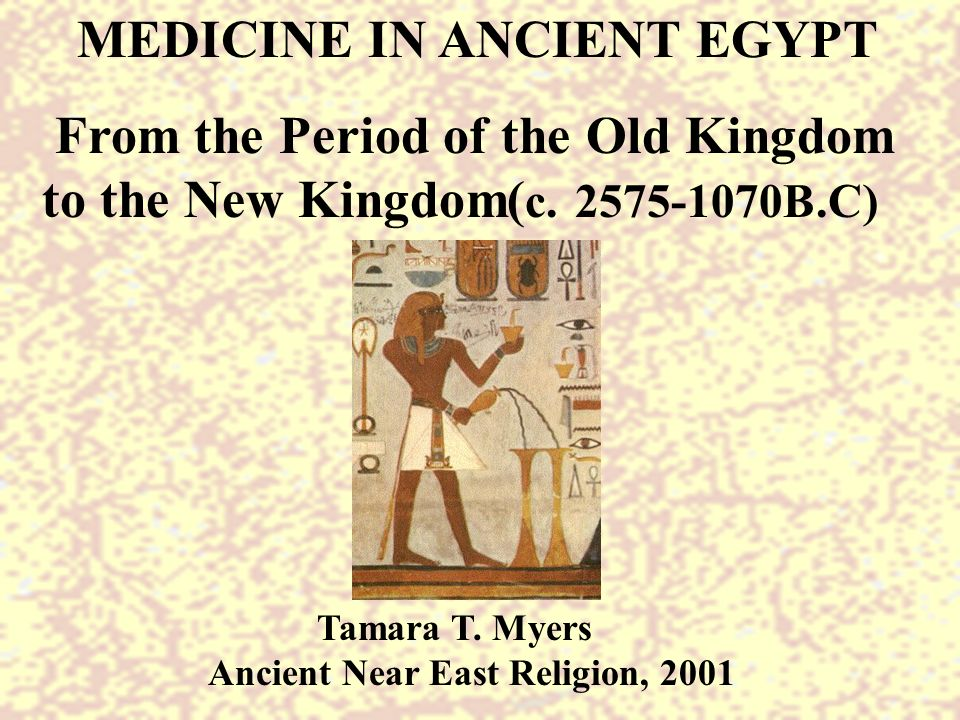 egypt new kingdom egypt from the Administration: the central administration of the new kingdom was similar to that of the middle kingdom at the top of the administration was the vizier, although from the early eighteenth dynasty there are two viziers accounted for – one in upper egypt based at thebes, and the second in lower egypt, based at memphis.