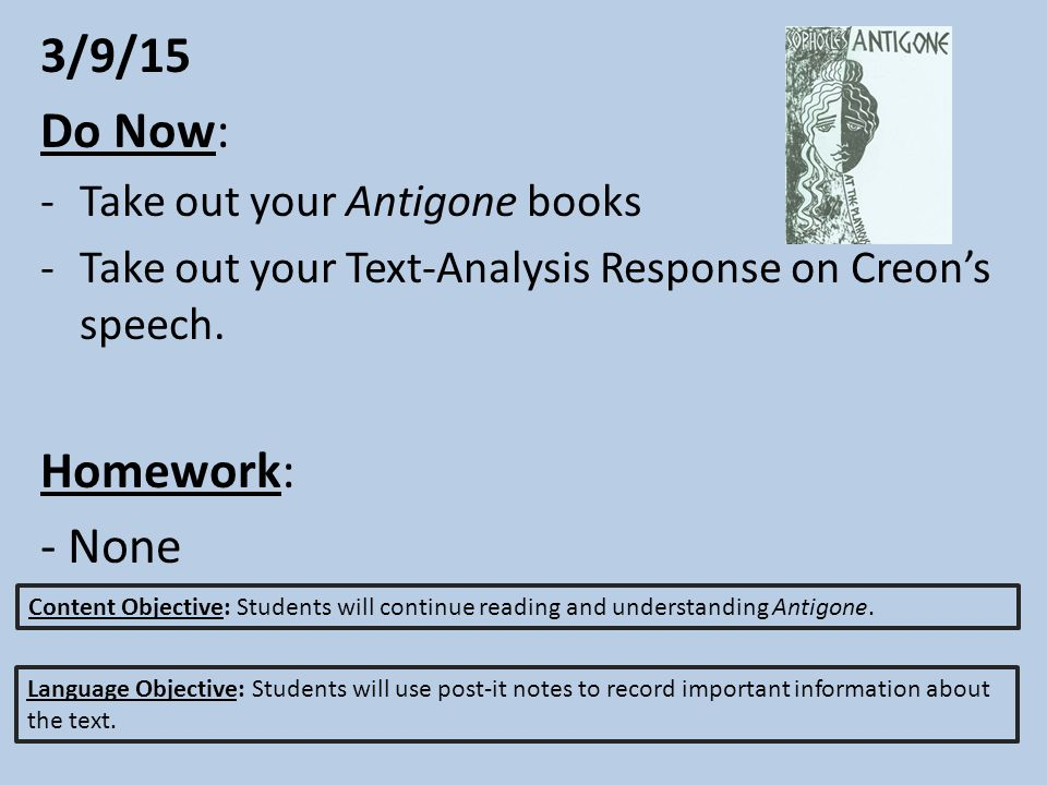 antigone analysis questions Epiphany/climax day 5: oedipus the king study guide questions for pages 235- 251 due lecture (pages 235-251): focus on scene of suffering and resolution day 6: pap oedipus the king quiz hand out antigone study guide let students know they will read and independently complete questions for homework due on.
