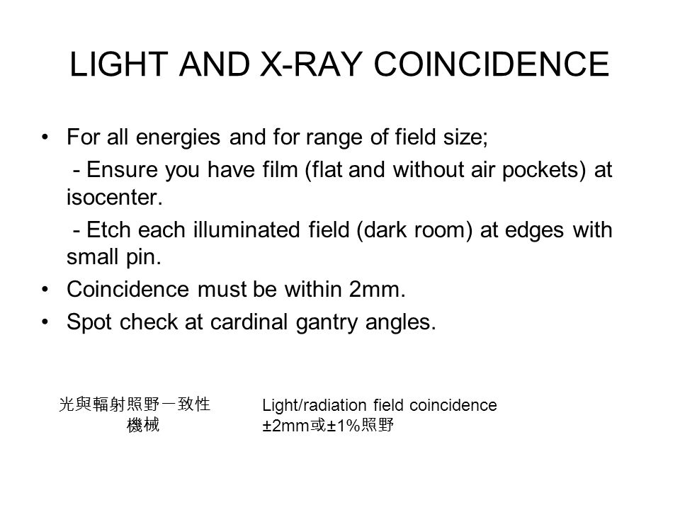 LIGHT AND X-RAY COINCIDENCE