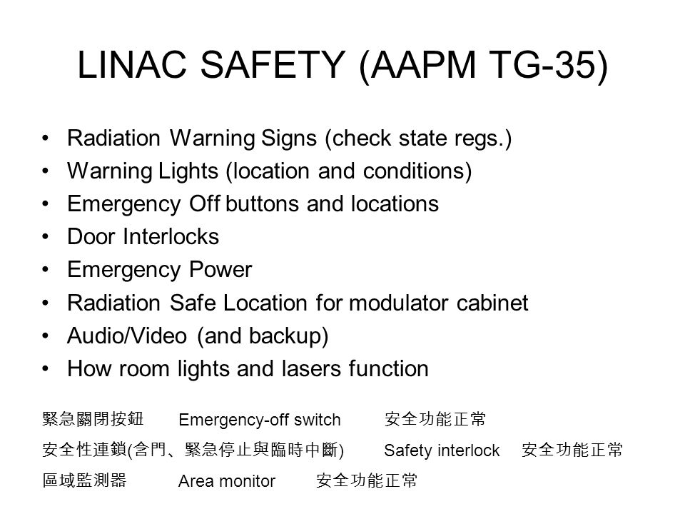 LINAC SAFETY (AAPM TG-35)