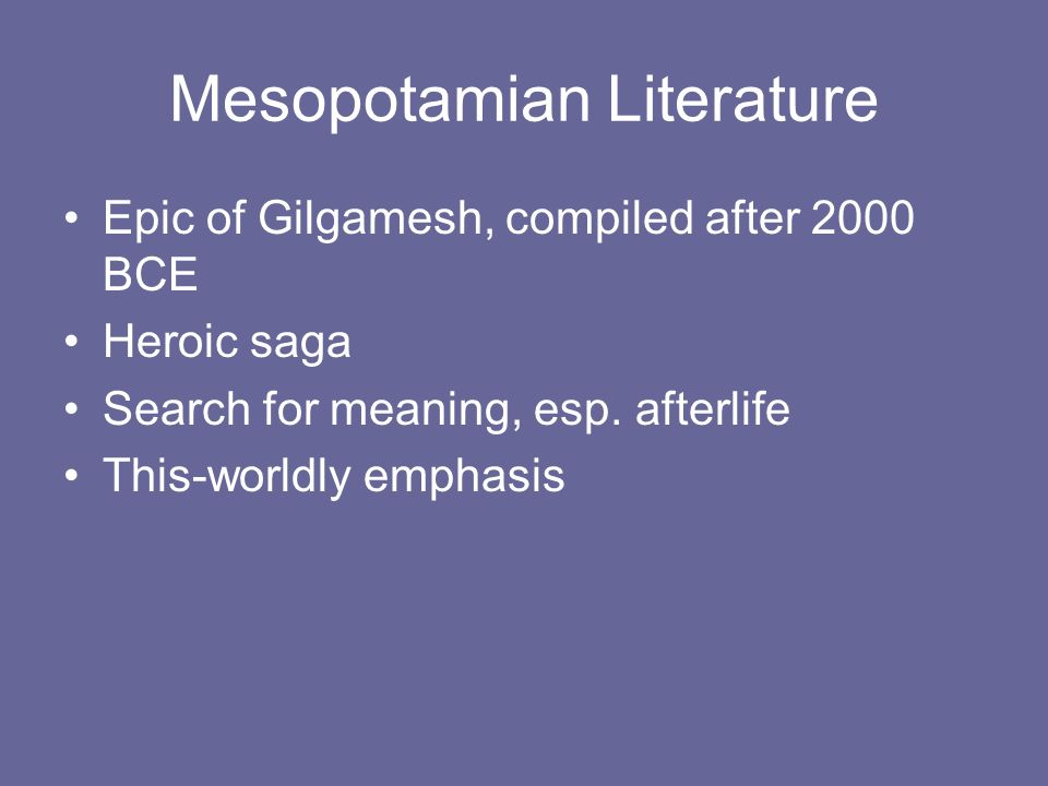 gilgamesh and biblical literature How does the epic of gilgamesh relate to the bible  gilgamesh and biblical  the epic has elements of many of the core metaphors of classical western literature.