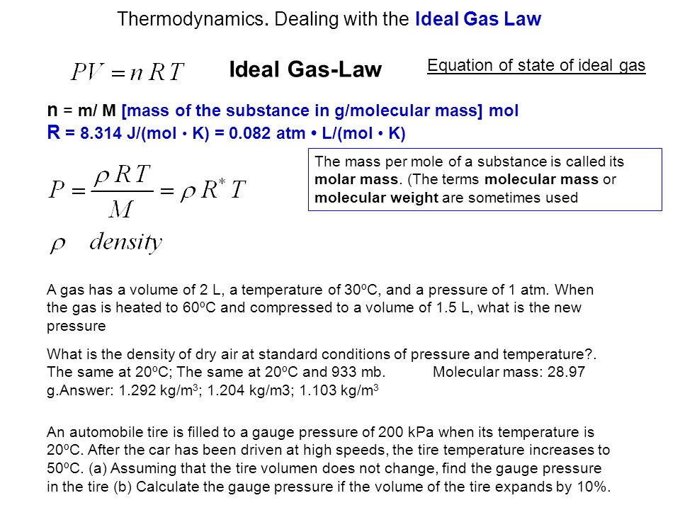 thermodynamics and ideal gas Thermodynamics: examples for chapter 3 1 show that (∂cv /∂v) = 0 for a) an ideal gas, b) a van der waals gas and c) a gas following p.