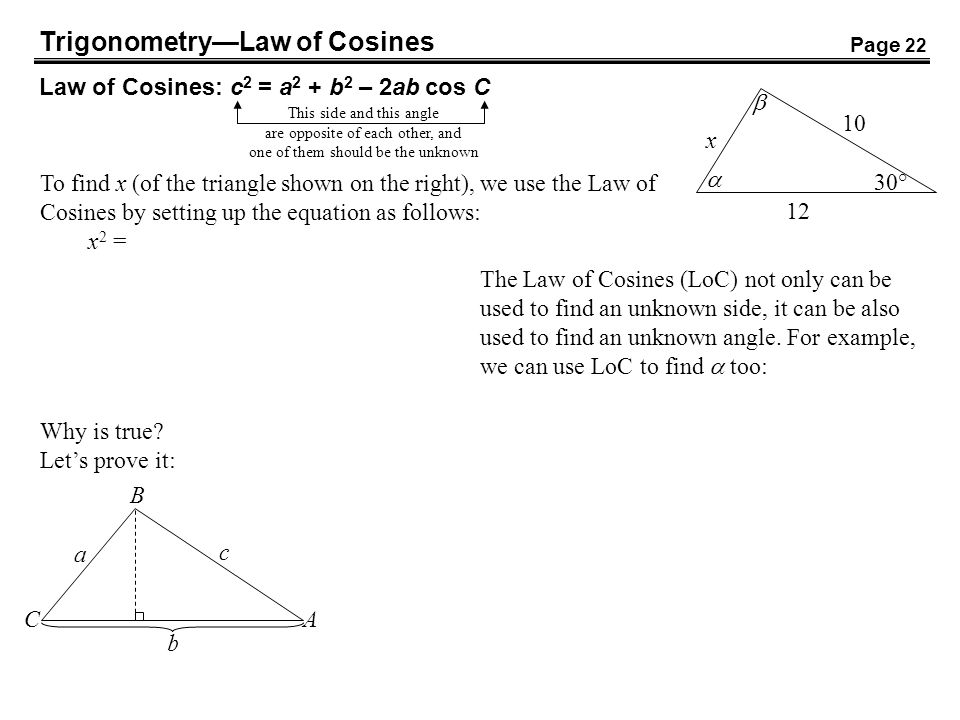 Trigonometry—Law of Cosines