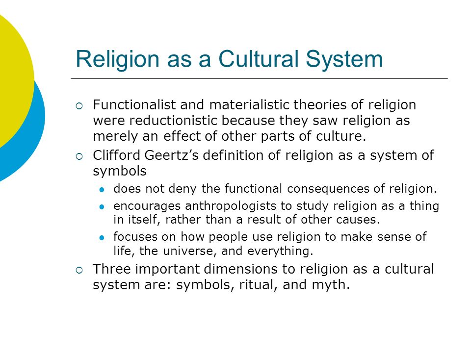 religion and functional definitions Basic characteristics of religion elements of religion soteriological (having to do with salvation): this functional definition focuses on the use of religion.