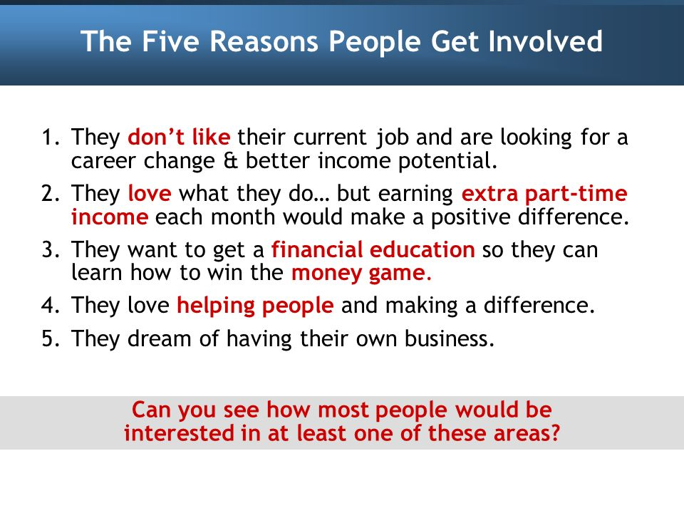The Five Reasons People Get Involved