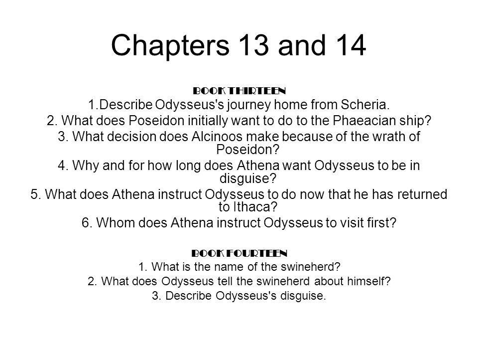 describe the relationship of odysseus and athena