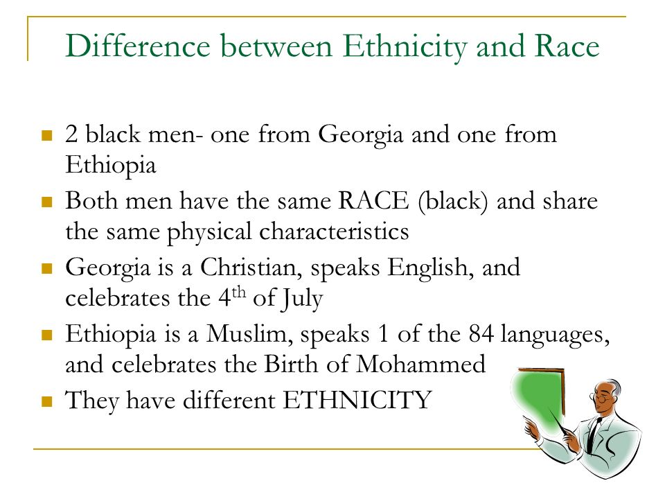 What Is The Difference Between Race And Ethnicity?