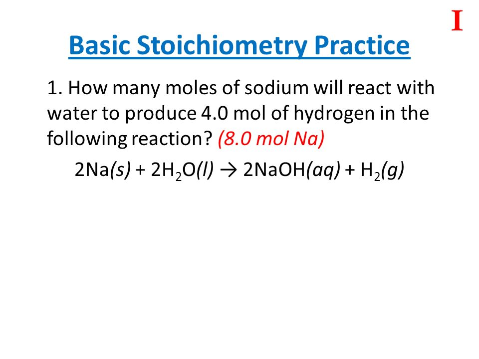 stoichiometry reaction How to use mole ratios from a balanced reaction to using a balanced chemical equation to calculate amounts of reactants and products is called stoichiometry.