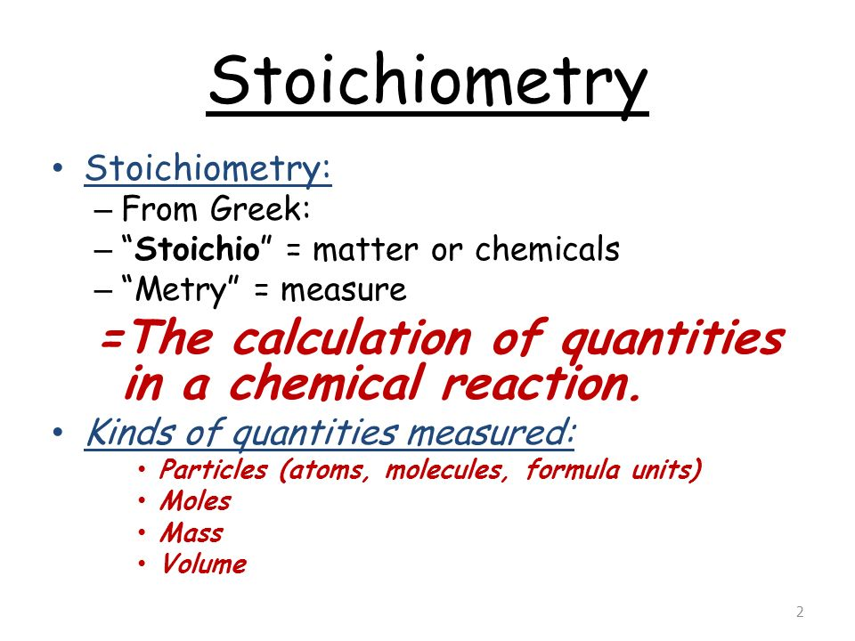 lab 3 stoichiometry and chemical reactions By creating a safe chemistry laboratory environment exercises:  lab 3: data  analysis and graphing time: 2 hours +  learning objectives: calculate  quantitative relationships in chemical reactions (stoichiometry) calculate the  theoretical.