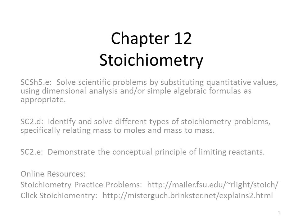 Chapter 12 Stoichiometry: 12 Stoichiometry Worksheet Answers At Alzheimers-prions.com