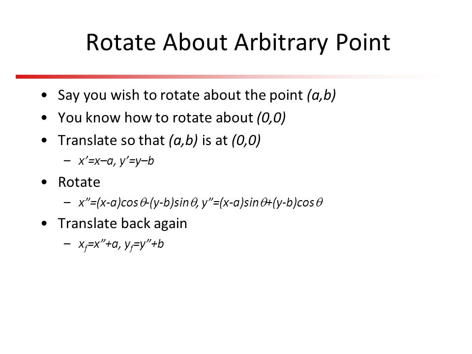Rotate About Arbitrary Point