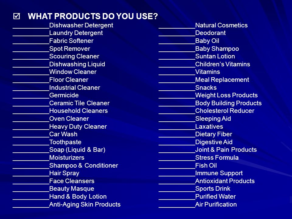 R WHAT PRODUCTS DO YOU USE