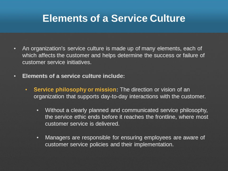 Elements of a Service Culture