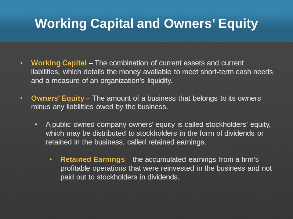 Working Capital and Owners' Equity