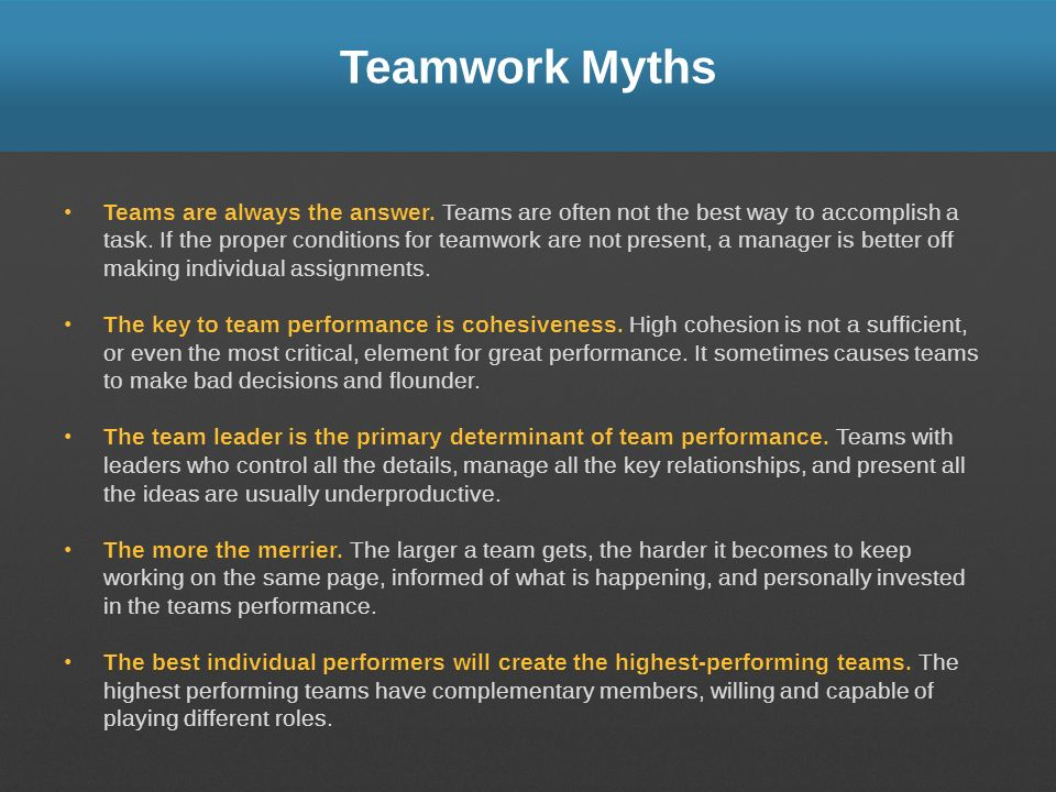 Teamwork Myths