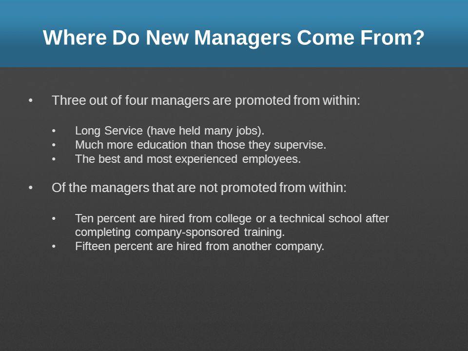 Where Do New Managers Come From