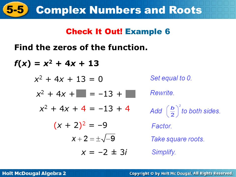 how to find the roots of a function