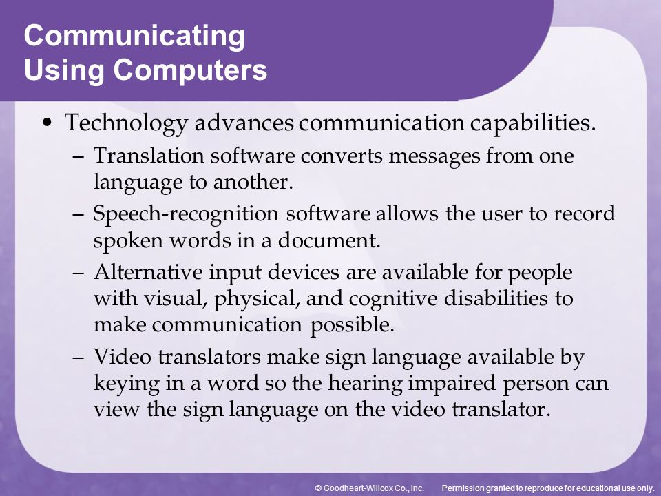 the use of computers in language Explore the english vocabulary of computers in this sound integrated guide touch or place your cursor over an object to hear it pronounced aloud prove your.
