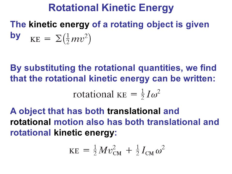 Rotational Kinetic Energy