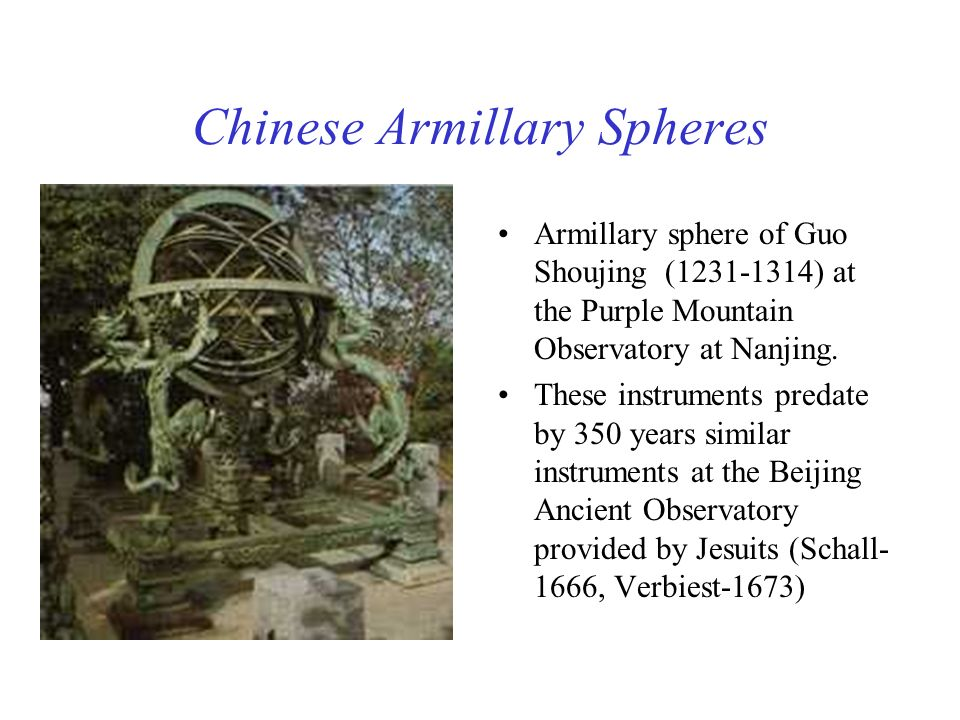Chinese Armillary Spheres