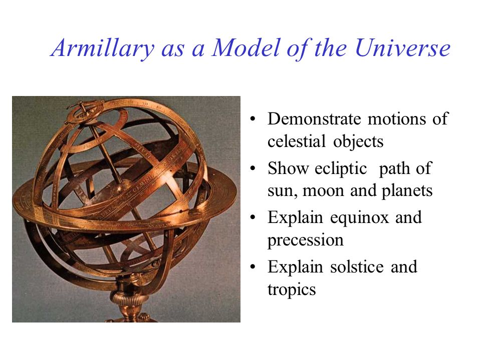 Armillary as a Model of the Universe