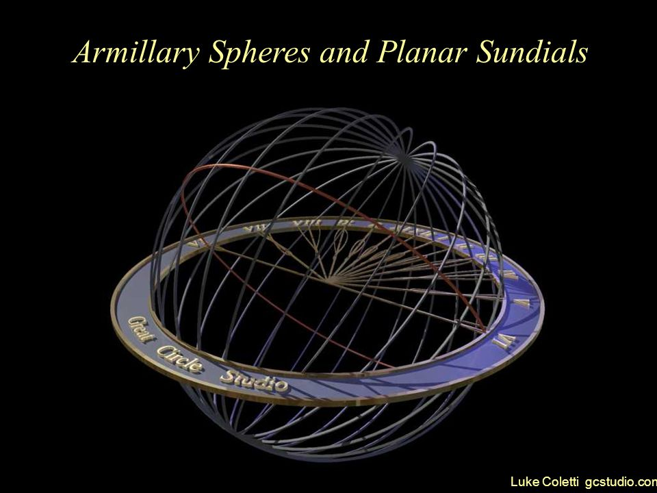 Armillary Spheres and Planar Sundials