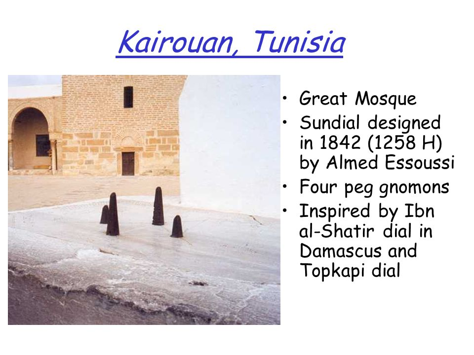 Kairouan, Tunisia Great Mosque