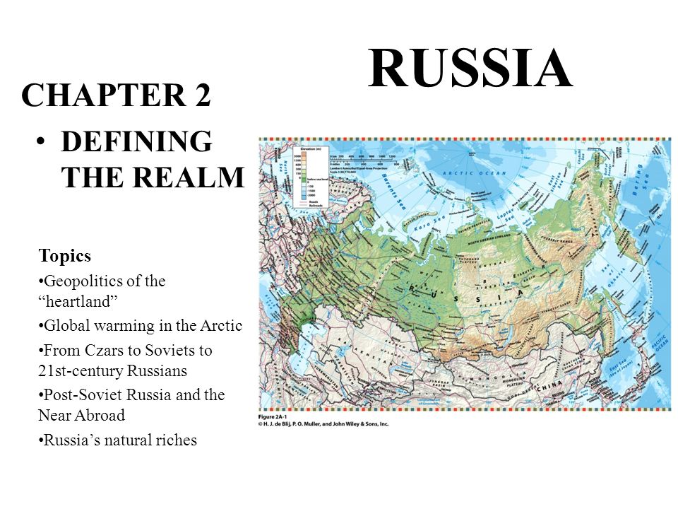 RUSSIA CHAPTER 2 DEFINING THE REALM Topics
