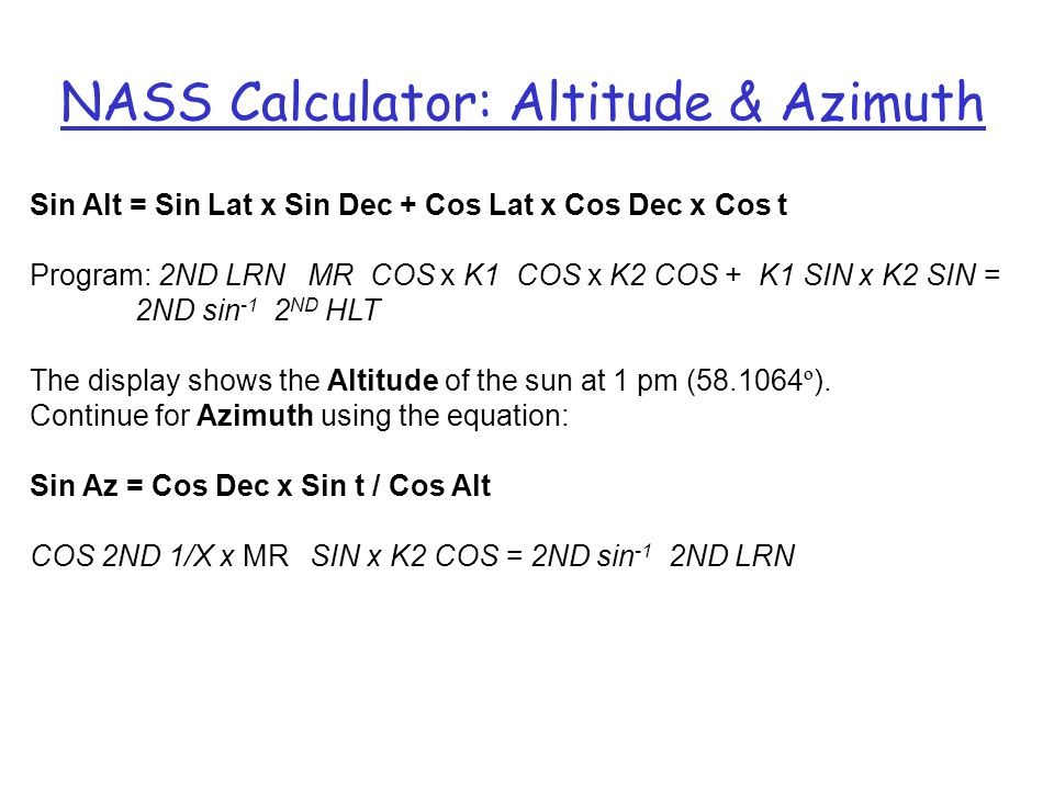 NASS Calculator: Altitude & Azimuth