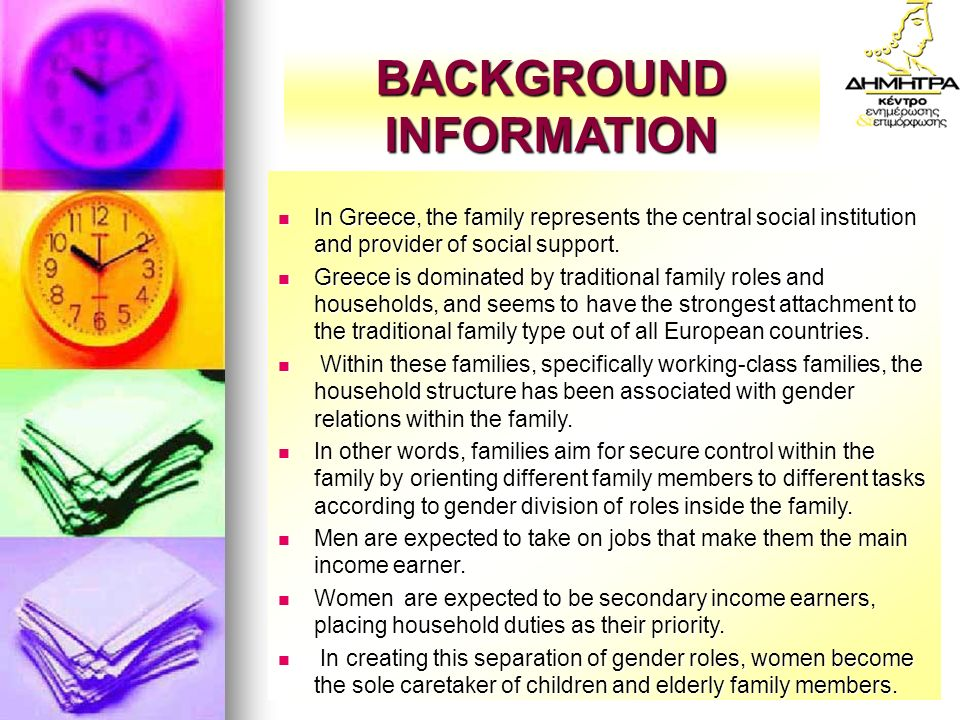 how the society has coined the image of the different gender and their roles Gender and development: concepts and definitions prepared for the department for international development (dfid) for women and men, recognising their different needs and interests, and.