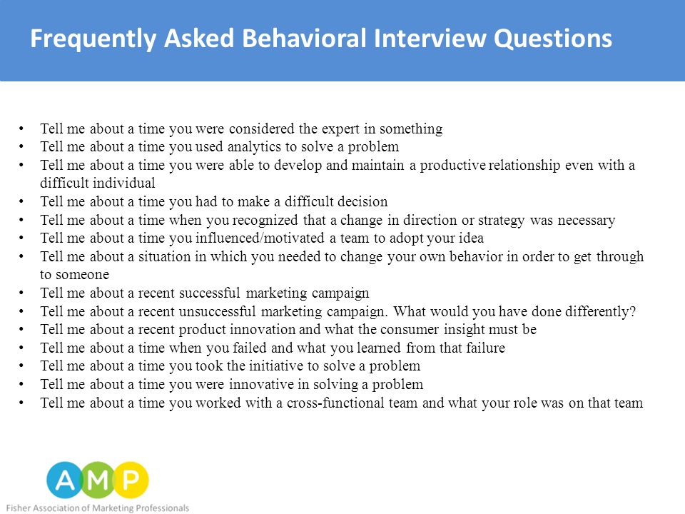 relationship interview questions