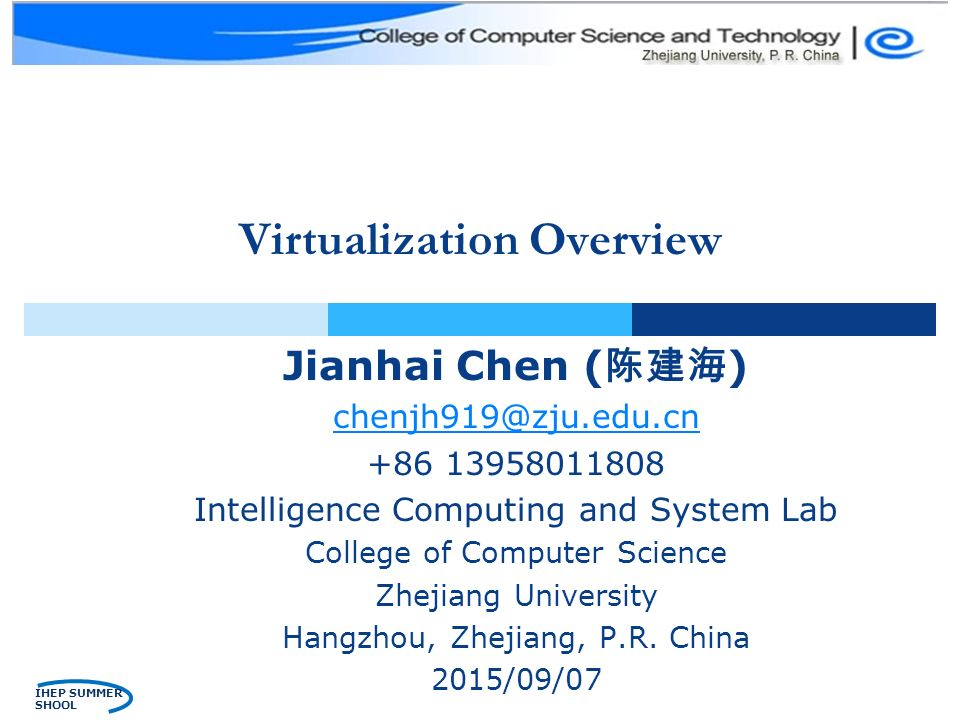 an introduction to the virtual memory concept in the computer research technology First use of virtual memory in a mainframe computer (4)  introduction of virtual memory on  with it's advanced virtualization technology the 64-bit z890 .