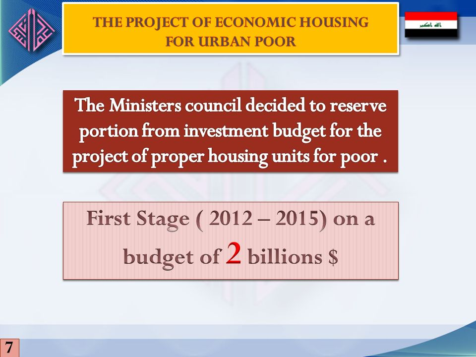 First Stage ( 2012 – 2015) on a budget of 2 billions $
