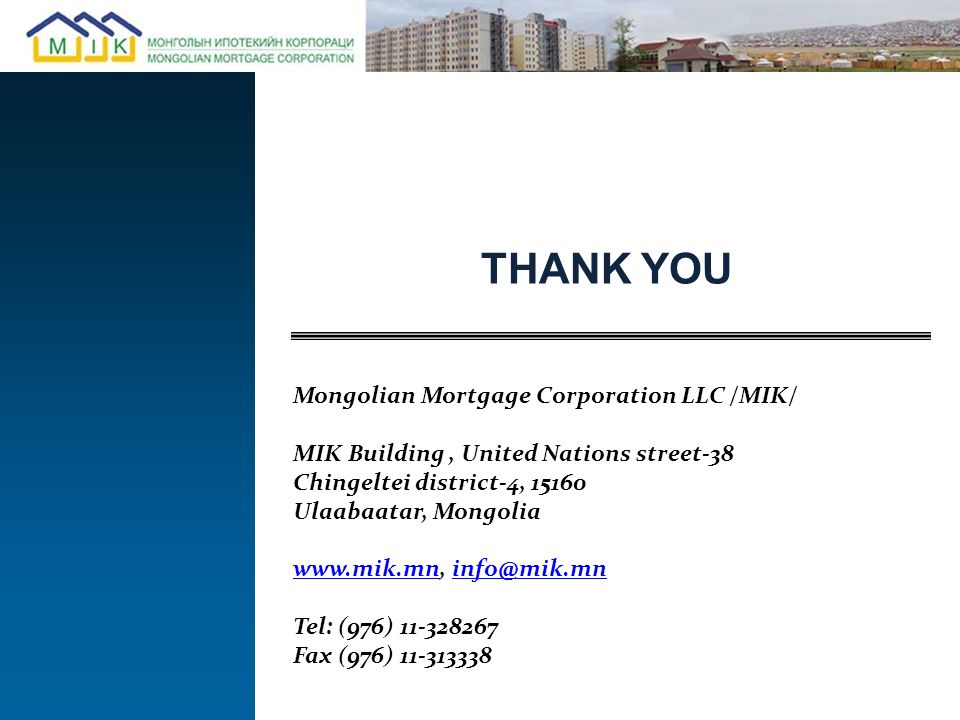 THANK YOU Mongolian Mortgage Corporation LLC /MIK/