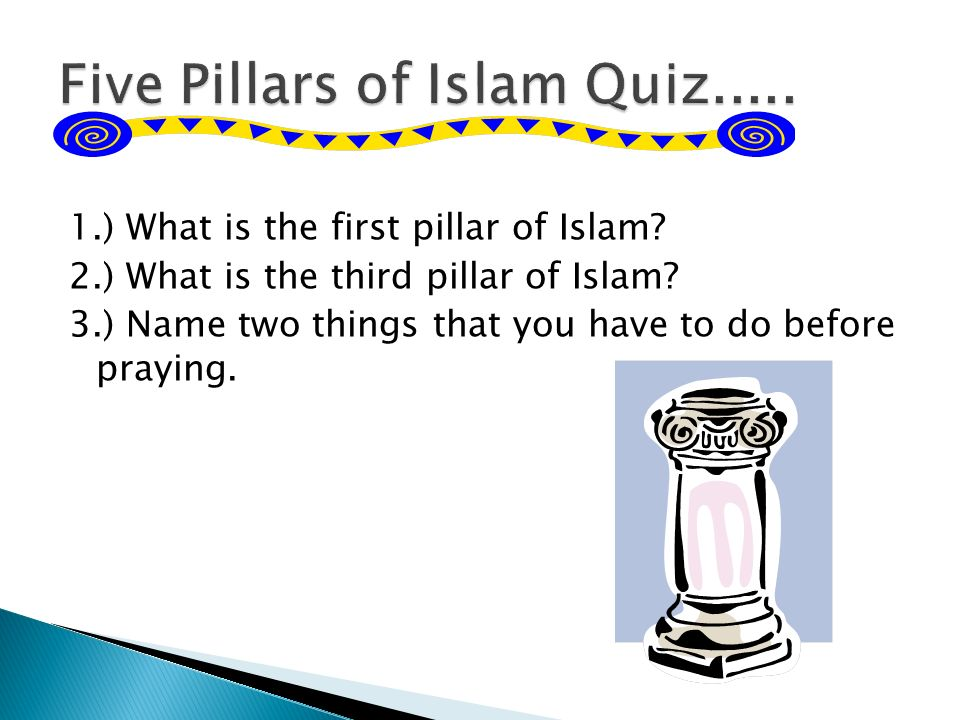 five pillars essay By pillars of islam it is meant that these five parts are the basic foundation of islam and they should be followed by a muslim in order to show his allegianc.