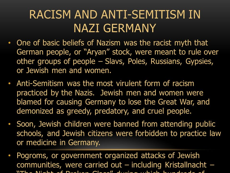 racism anti semitism If the focus of anti-semitism is evil, the focus of racism is inferiority — directed toward those who have sometimes been considered to lack even the ability to be evil (though in the 20th century, especially, victims of racism are often considered morally degraded.