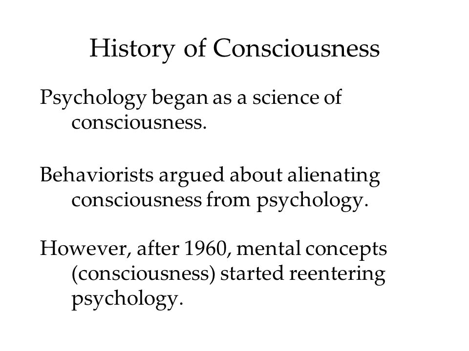 History of Consciousness