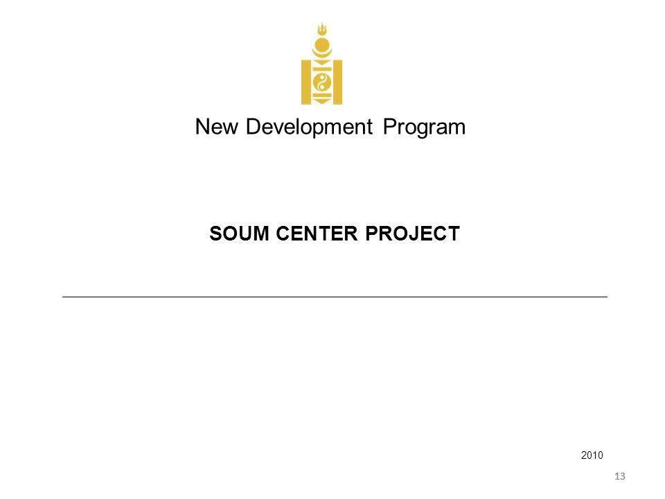 New Development Program
