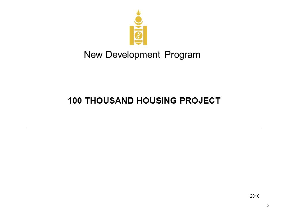 100 THOUSAND HOUSING PROJECT