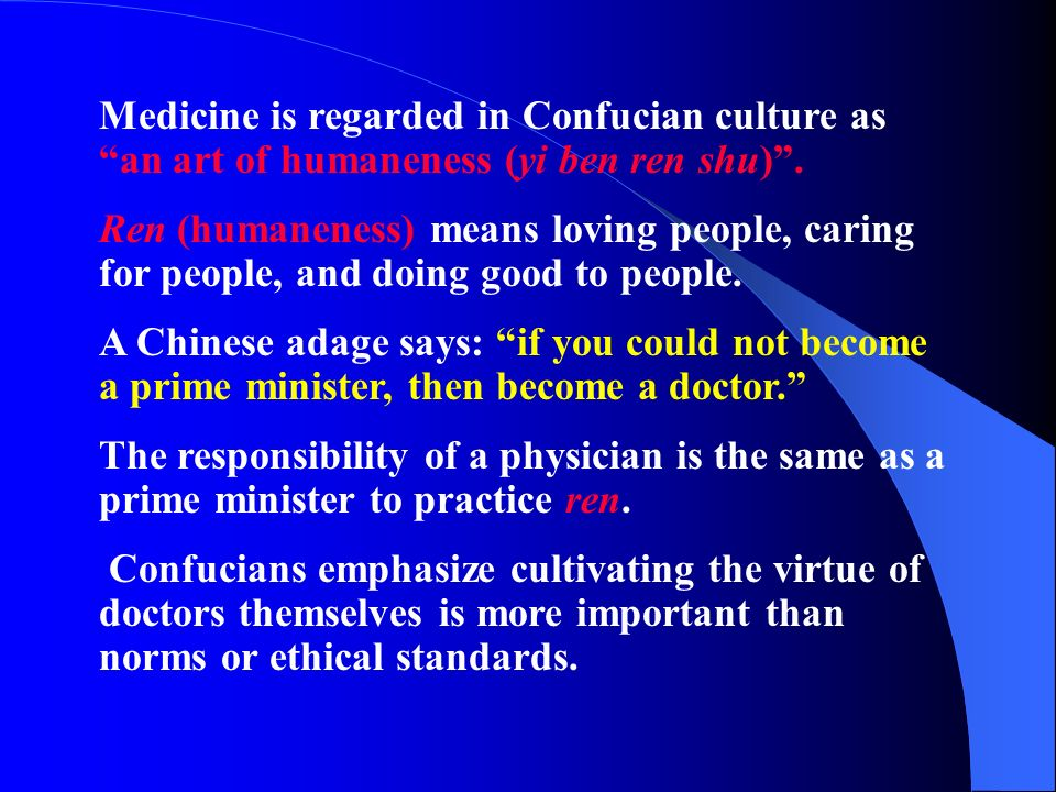Medicine is regarded in Confucian culture as an art of humaneness (yi ben ren shu) .