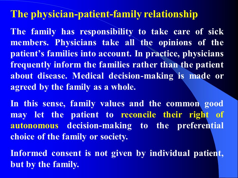 The physician-patient-family relationship
