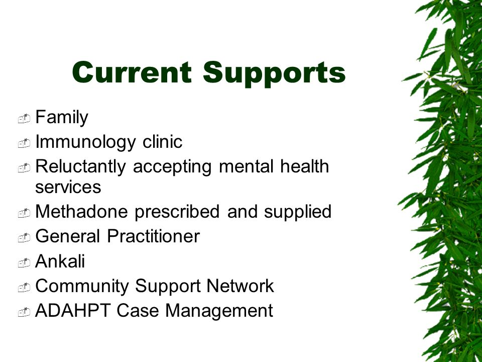 Current Supports Family Immunology clinic