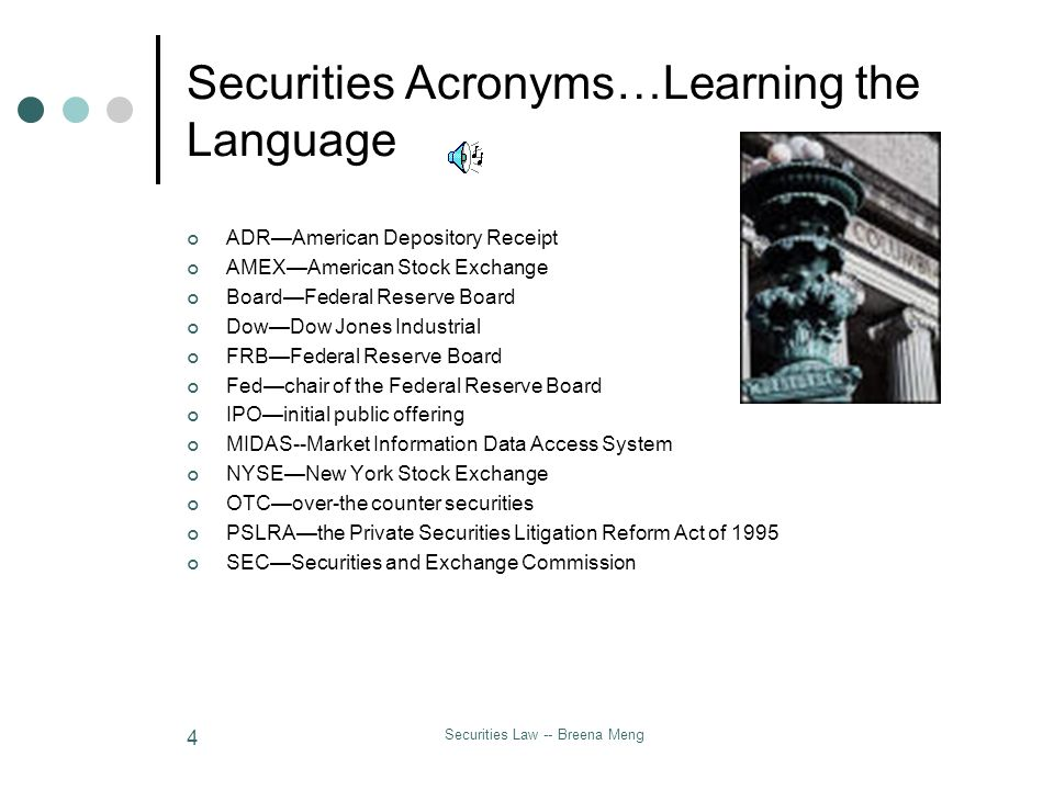 Securities Acronyms…Learning the Language