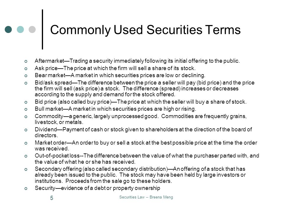 Commonly Used Securities Terms